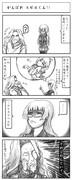 【続々々・小鳥さんのGM奮闘記】がんばれエゼルくん!!【4コマ漫画】