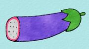 ドラゴンフルーツ茄子