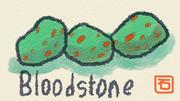 ブラッドストーン