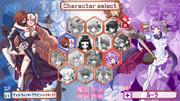 魔法少女育成計画 格闘ゲーム風画面 その6
