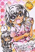 【武装少女マキャヴェリズム】謹賀新年!!