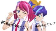 【遊戯王MMD】柊柚子Ver1.1【モデル更新】