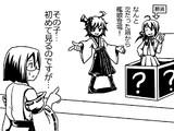 【事後報告】E2に対して霧島さんから一言