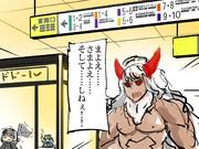 アステリオス漫画 IN新宿宝具強化クエスト編
