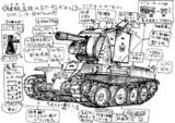 BT-42戦車お絵描き