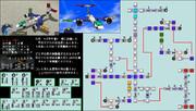 【パネキット】T字尾翼Jet機2