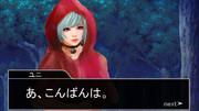 RPG風ユニさん