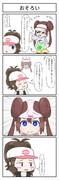 ポケモン四コマ「おそろい」