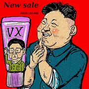 新発売、北のVXハンドクリーム
