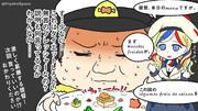 でぶーん提督の戸惑い ~初めてのコース料理~