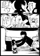 ドスケベ吹雪漫画52
