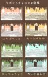 【MMDステージ配布あり】リボンとチョコのお部屋Ver.1.1