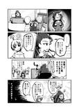 【デレアニ漫画】選抜理由はなんだろな③