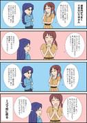 アイマス4コマ「如月千早」+「新宿」