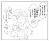 オルフェンズ劇場44話②「ギリ松さん(ver.カラ松)」