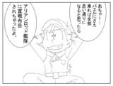 オルフェンズ劇場44話③「ギリ松さん(ver.おそ松)」