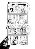 【ダンガンロンパV3】偽証とパンツ【紅鮭団】