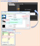 コンテンツツリーの親作品を一括で登録するツール作った Ver1.10