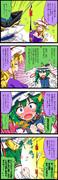 【激闘!ポケモンリーグ幻想郷大会】160話「なぜ私に」