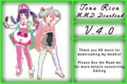 MMD 兎眠りおん【モデル配布】 V.4.0