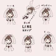 LINEスタンプ。