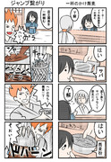 にょろーん☆かちゅらさん 別人