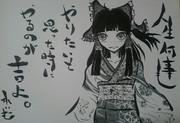 テーマ「黒髪パッツン」霊夢さん