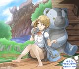 キオク-少女とロボット-