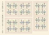 2回回映軸を持つが鏡映対称面は持たない図形 #4