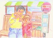 のすじいの昭和色鉛筆戯(ざ)れ絵 昭和の都バス停留所