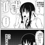 ヒグマ 部 福岡 ワンゲル 事件 大学