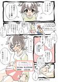 裏ビデオデビュー直前のみりあちゃん(1*歳)が挨拶をしてくる漫画