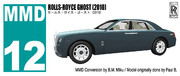 [MMD] Rolls Royce Ghost (2010)