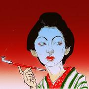タバコスイマセン