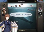 大戦果(50対1)