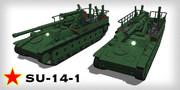 ソ連重自走砲  SU-14-1
