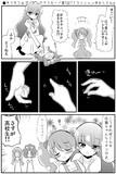 ●キラキラ☆プリキュアアラモード第5話「テクニシャンゆかりさん」