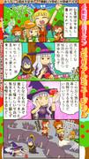 ミリオン四コマ『4周年!!ミリオンメモリアルミュージカル』