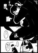 ドスケベ吹雪漫画53
