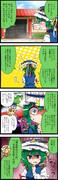【激闘!ポケモンリーグ幻想郷大会】161話「もしかして…」
