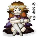 橋姫ガード