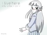 ここにいるよ (2) 【UTAU】【AME-6】