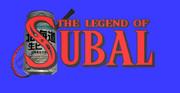 スバルの伝説 タイトルロゴBB