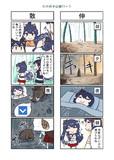 たけの子山城11-1
