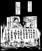 【艦これ】ツーロンの悲劇【フランス】