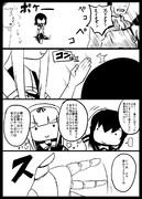 ドスケベ吹雪漫画54