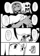 ドスケベ吹雪漫画55