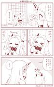 ほっぽちゃんの日常138
