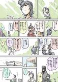 艦これ漫画『ようこそ!のんこ鎮守府』