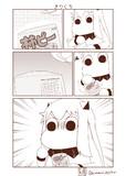 むっぽちゃんの憂鬱103